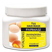 Восстанавливающая крем-маска для волос с экстрактом яичного желтка  1108064