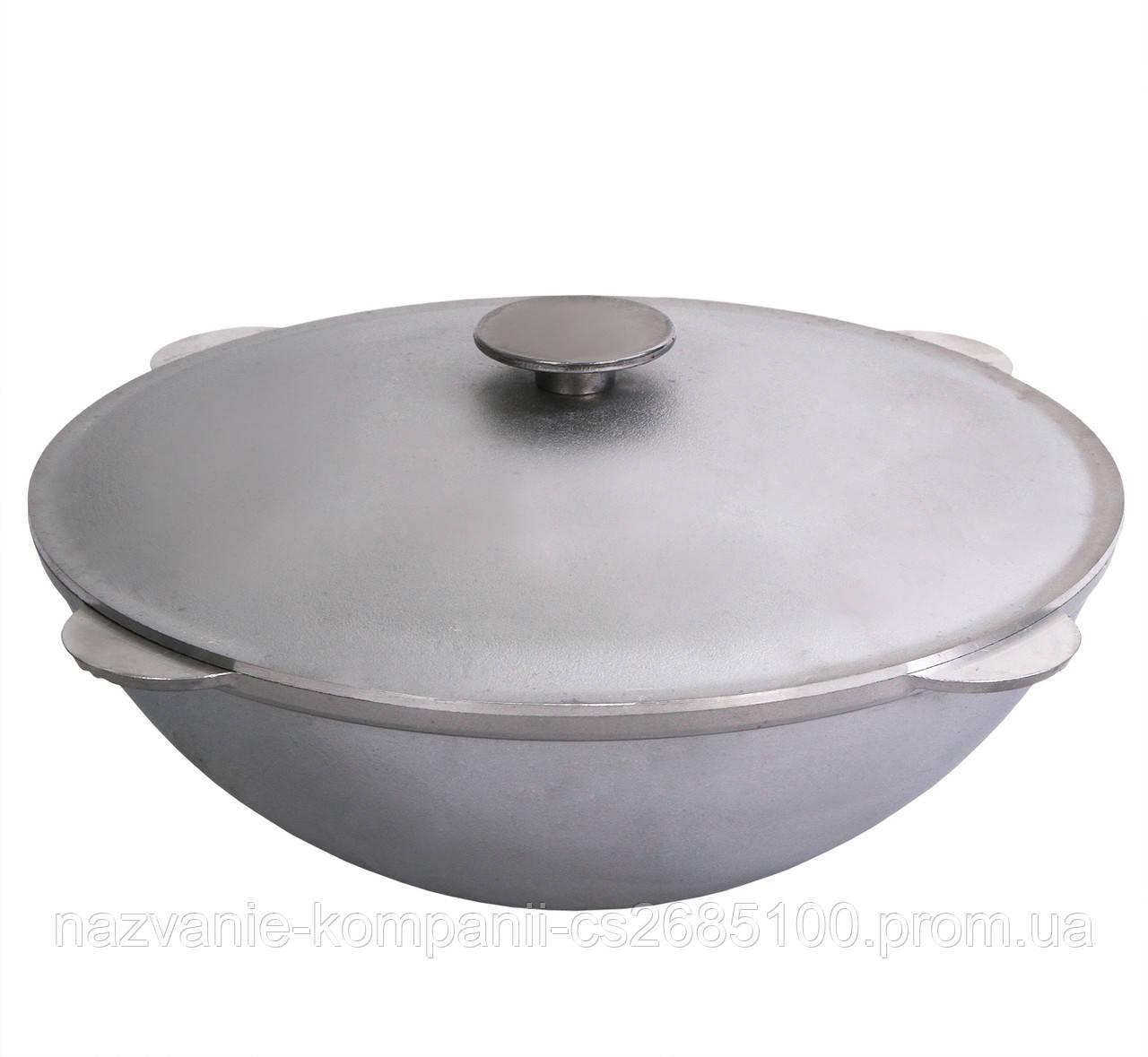 Казан алюминиевый Татарский на 12 литра