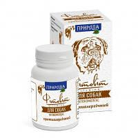 Природа - Фитокомплекс противоаллергический для собак 100тб