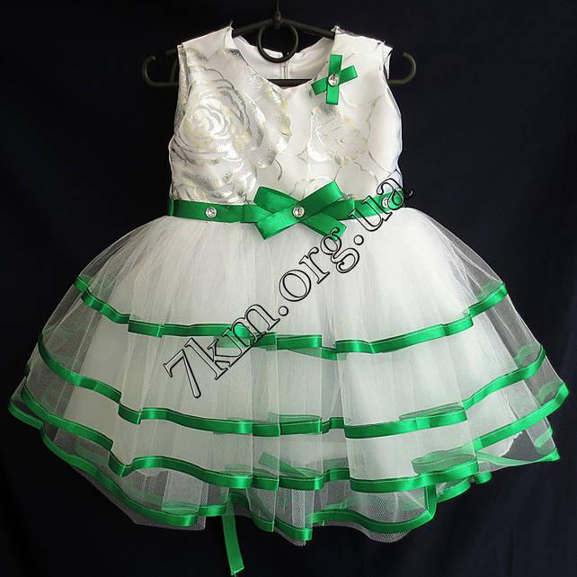 d233c7cc253 Платье нарядное бальное детское 2-3 года