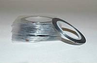 Лента-скотч для ногтей, цвет серебро  № 1351