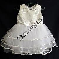 a6ad03108c3 Платье нарядное бальное детское 2-3 года