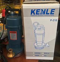 Дренажный насос алюминиевый Kenle P210 (1,5 кВт) 1500 Вт