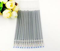 Водорастворимый стержень для вышивки серебро