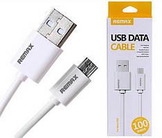 Кабель-USB (универсальный Classic) REMAX с выходом Micro USB