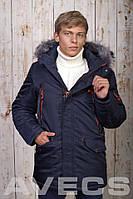 Куртка чоловіча зимова синя Avecs AV-70127 Розміри 46/48 S/M 54/2XL