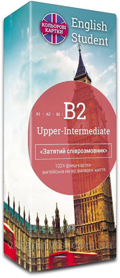 Флеш-картки «English Student». B2 Upper-Intermediate