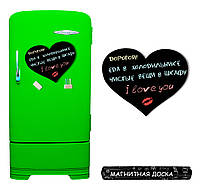 Магнитная доска на холодильник Любовь