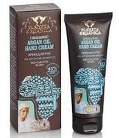 Planeta Organica крем для рук на аргановом масле для молодости кожи рук (Африка)питает,омолаживает RBA /38-51