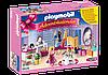 Конструктор Playmobil 6626 Адвент-календарь Готовимся к балу Принцесс