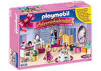 Конструктор Playmobil 6626 Адвент-календарь Готовимся к балу Принцесс, фото 1