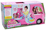 Barbie Pop-Up Camper Трейлер, фото 2