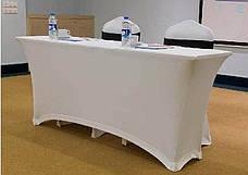 Стрейч чохол на Стіл 150х75/75 із щільної тканини Спандекс, фото 2