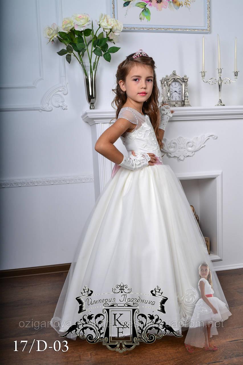 df39563e8cd Детское нарядное платье Снежинка (17 Д-03) - прокат
