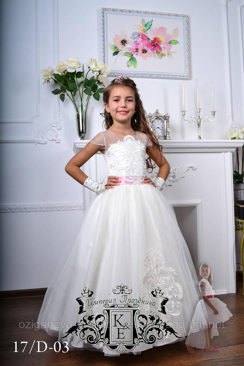 05a0e6f1956 ... Детское нарядное платье Снежинка (17 Д-03) - прокат