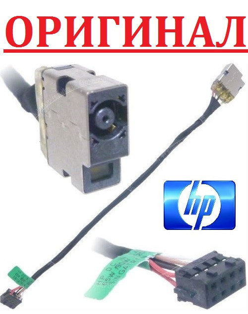 Разъем гнездо питания HP 250 G0, 250 G2, 250 G3 - разем с кабелем прямой