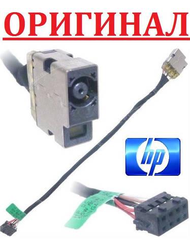 Разъем гнездо питания HP 250 G0, 250 G2, 250 G3 - разем с кабелем прямой, фото 2