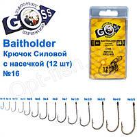 Крючок Goss Baitholder Силовой с насечкой (12шт) 11014 BN № 16