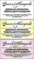 Заказать печать визиток (полноцвет) Меловка 350