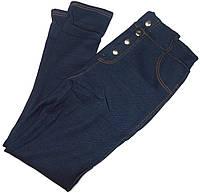 Джеггинсы с высокой талией на меху синие XL-XXL