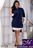 Женское платье-рубашка темно-синего цвета  (48, 50, 52, 54) арт. 11725