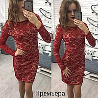 Женское гипюровое платье с кружевом (2 цвета)
