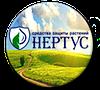 Компания НЕРТУС до 31.12.16 года предлагает сезонные скидки от 10% до 15% на всю линейку средств защиты растений и микроудобрений