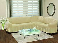 Чехол на угловой диван ТМ Demfirat Karven, цвет  шампанское