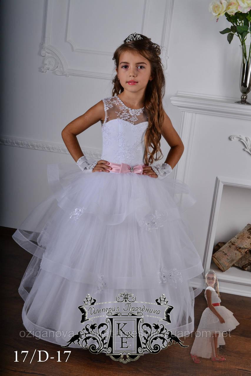 de360a30778 Детское нарядное платье Снежинка (17 Д-17) - прокат