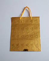 Подарочный пакет золотистый (26,5 х 22,5 х 8 см)
