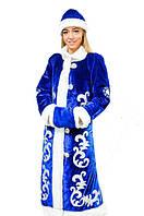 Новогодний костюм Снегурочки взрослый синий