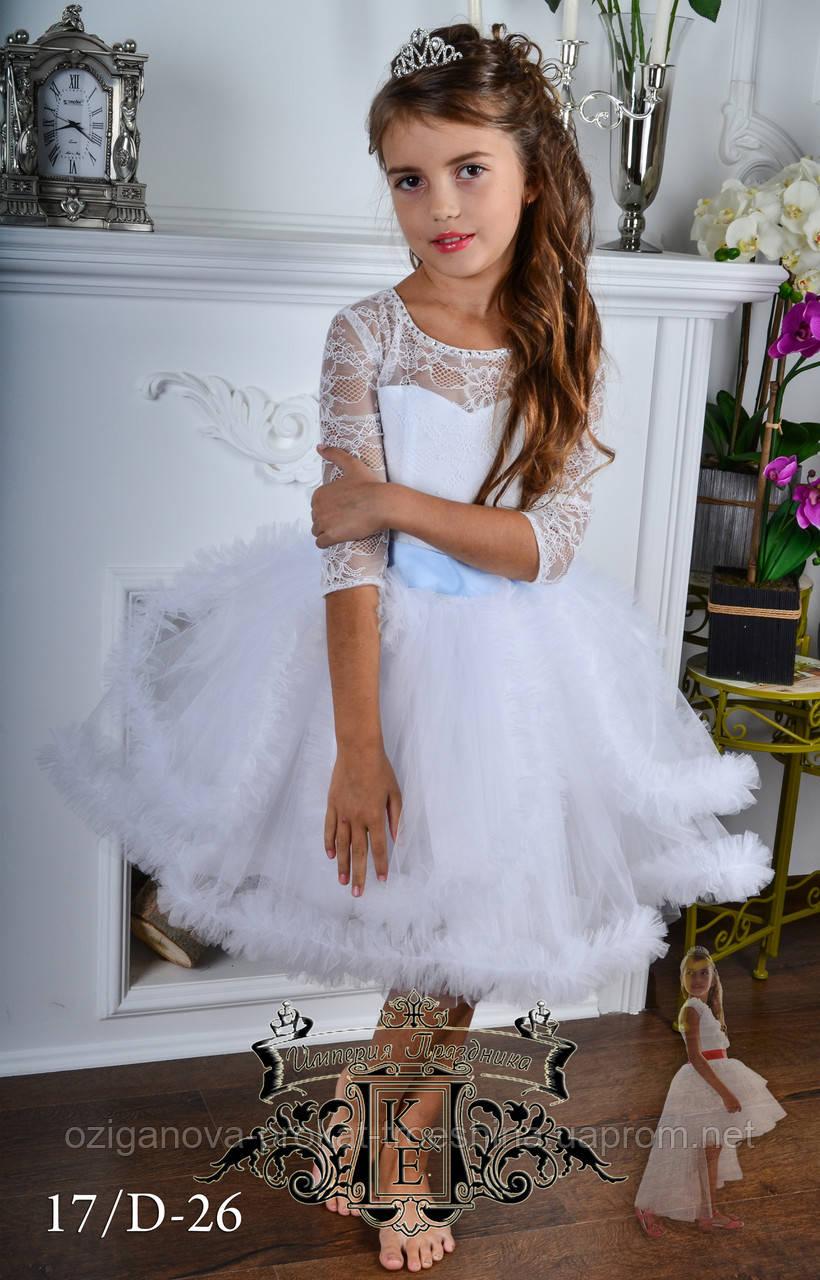 c7cfd797bb3 Детское нарядное платье Снежинка (17 Д-26) - прокат