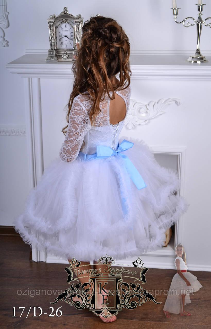 55c7ed9fde4 ... Детское нарядное платье Снежинка (17 Д-26) - прокат
