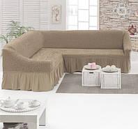 Чехол натяжной на угловой диван MILANO капучино  и еще 15 расцветок