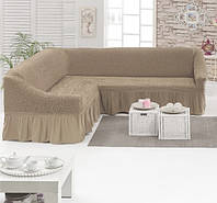 Чехол на угловой диван ТМ Karven, цвет капучино