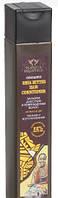Planeta Organica Бальзам для сухих и поврежденных волос на масле ши(Африка)питание,восстановление RBA /8-31 N