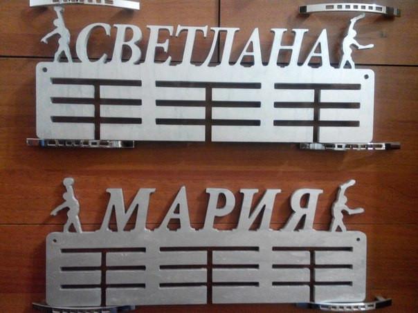 Медальница гимнастика - beri-dari в Харькове