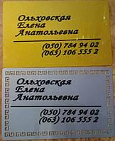Заказать печать визитки на металле