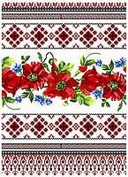 Свадебный рушник для вышивки нитками