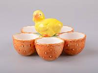Блюдо для яиц Цыпленок керамическое диаметр 15 см 58-908