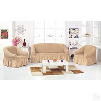 Чехол на диван и 2 кресла универсальный, кофе с молоком