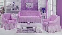 Чехол на диван и 2 кресла DO&CO, цвет сиреневый