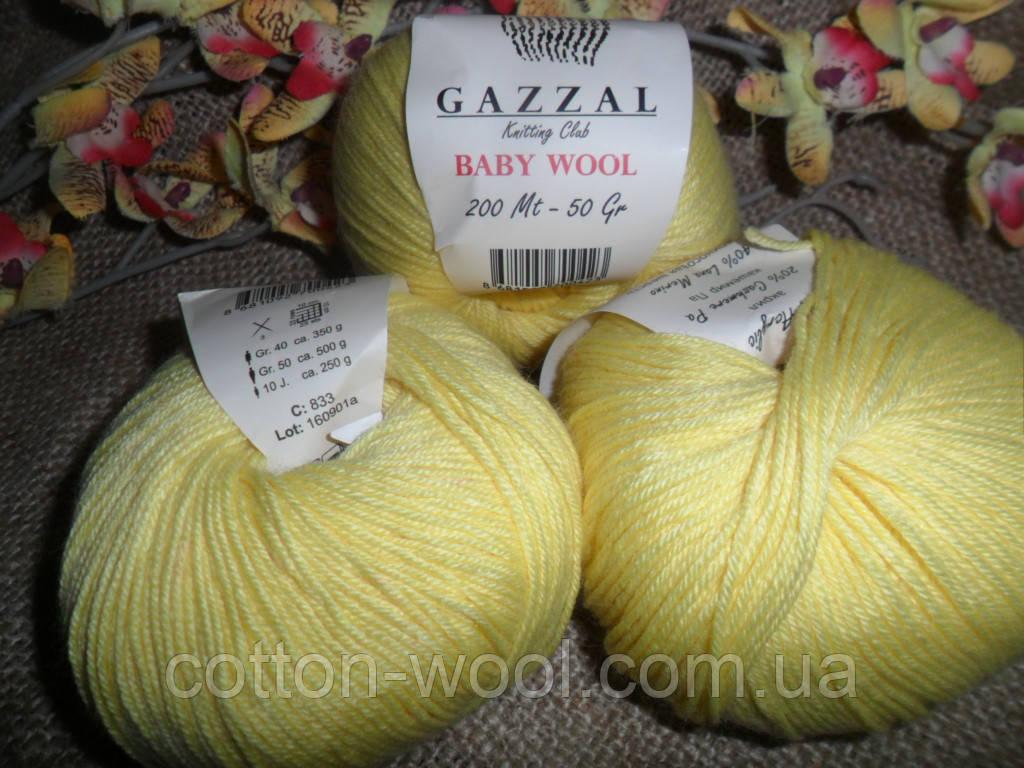 Gazzal Baby wool (Газзал беби Вул)  833