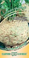 Семена Сельдерей корневой Егор  0,3 грамма  Гавриш