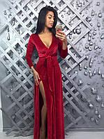 Качественно длинное платье