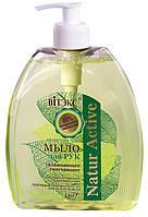 Мыло для рук питательный увлажняющее смягчающе Natur Active Витэкс (Беларусь) 500мл RBA /19-25