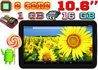 10.6'' Мощный игровой 3G планшет, 8 ядер, 1Gb/16 Gb  (ОРИГИНАЛ)