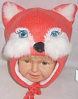 Вязаная шапочка, натуральный мех. Подклад: флис, холлофайбер. Возраст: от 3-5 лет.