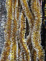 2 см диаметр Мишура дождик Золотой с белыми кончиками