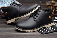 Зимние мужские ботинки черные Турция, кожа, полиуретановая подошва, внутри и стелька на овчине р-р 41-44